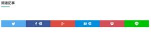 %e3%82%b9%e3%82%af%e3%83%aa%e3%83%bc%e3%83%b3%e3%82%b7%e3%83%a7%e3%83%83%e3%83%88-2016-11-21-17-06-48