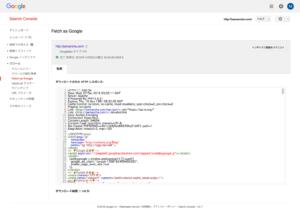 screencapture-google-webmasters-tools-googlebot-fetch-details-1481079776993
